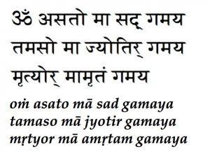 Asato Ma Mantra